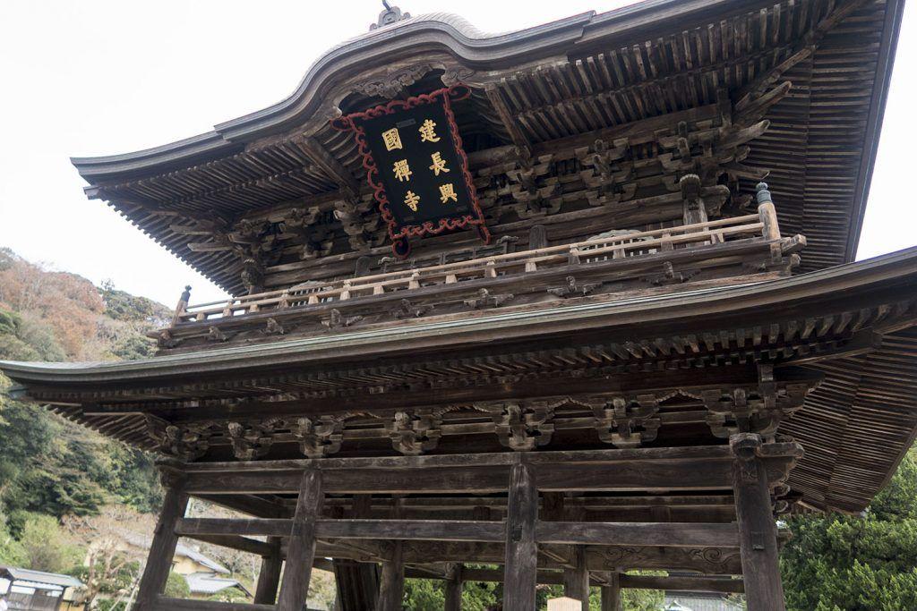 Qué ver en Kamakura: Templo Kenchoji
