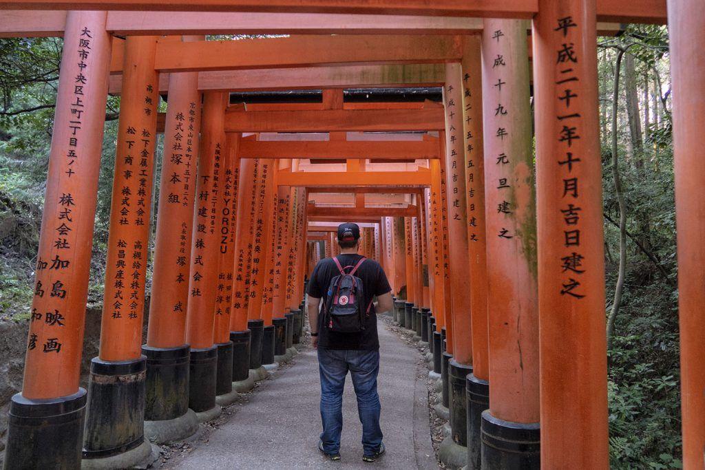Qué ver en Kioto: Fushimi Inari - descuento IATI