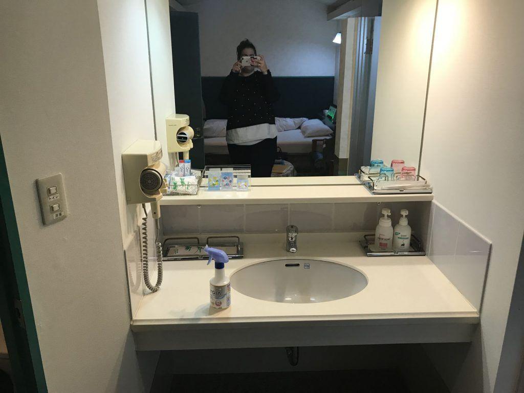 Dónde dormir en Tokio: Hotel Frontier