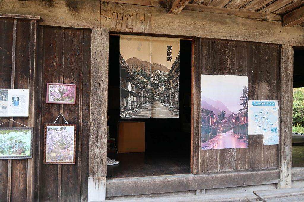 Ruta Nakasendo: Casa de té