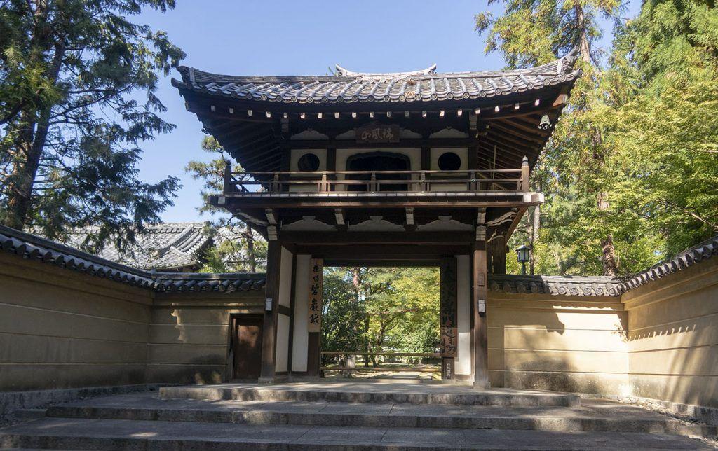 Qué ver en Kioto: Koto-in