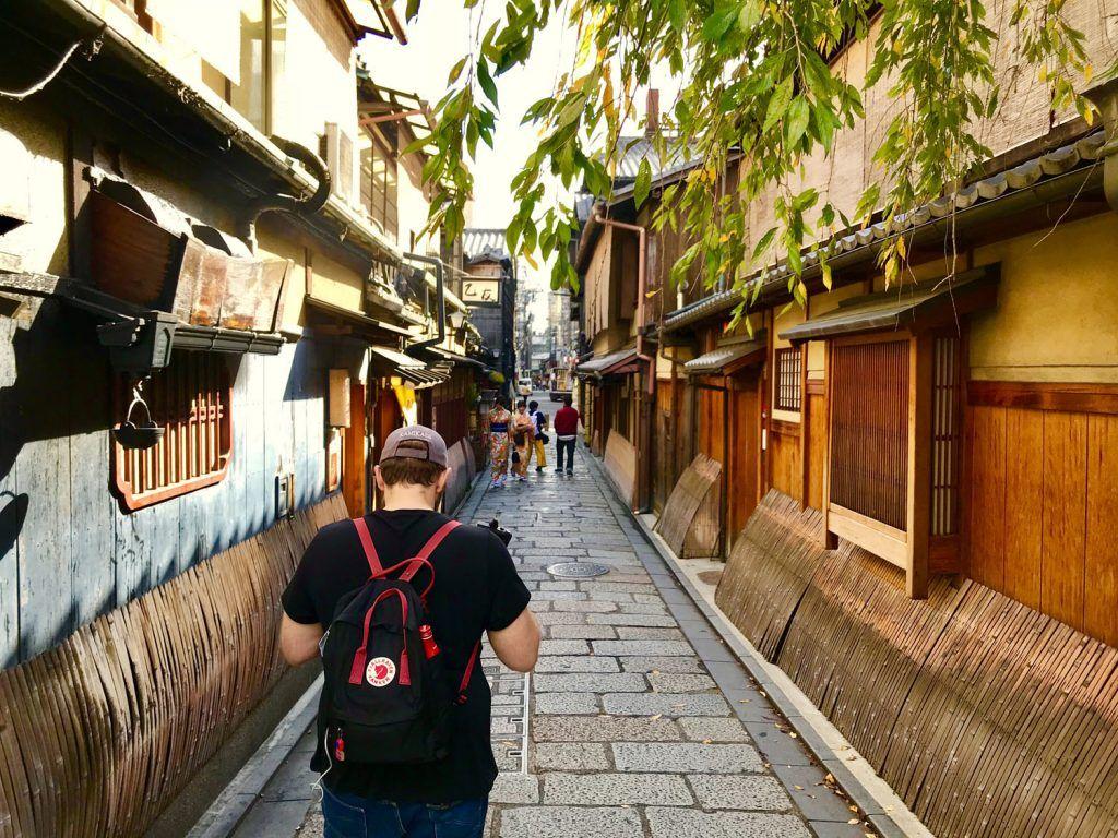Qué ver en Kioto: Gion - imprescindibles en Kioto