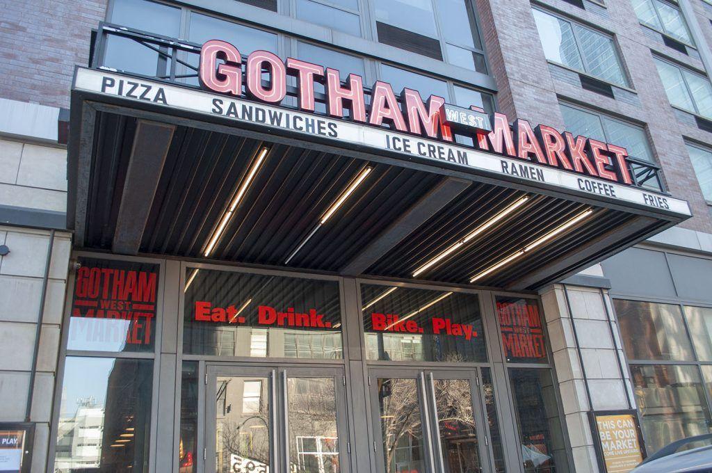 Guía de Nueva York: Gotham West Market