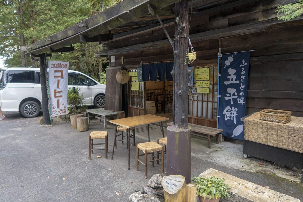Ruta Nakasendo: Rest Point