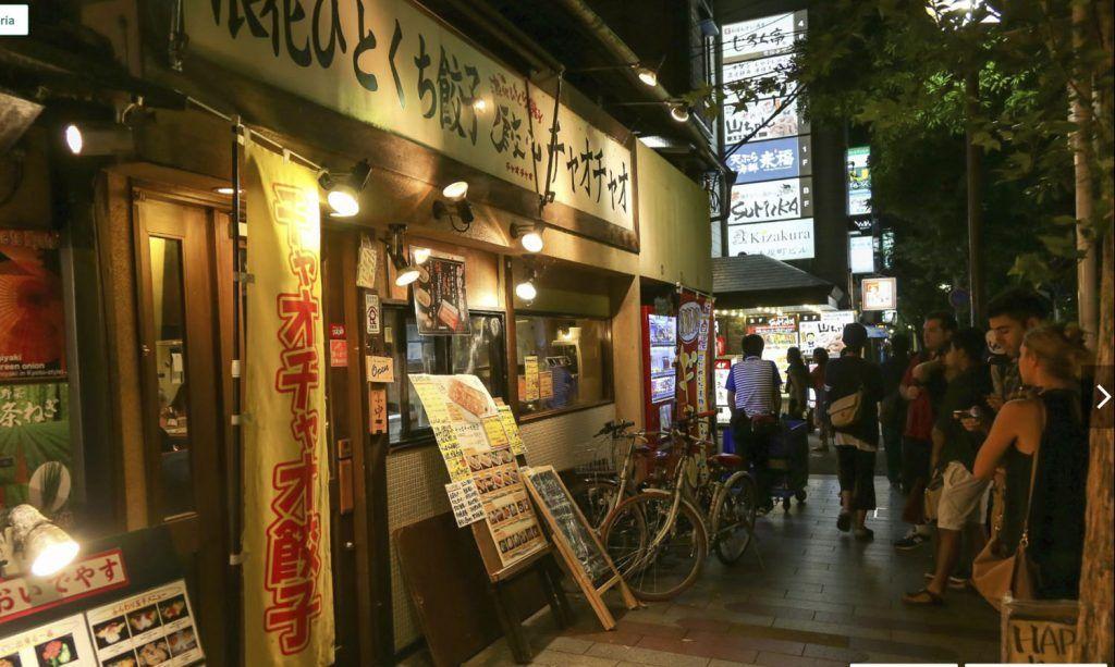 Dónde comer en Kioto: Chao Chao Gyoza