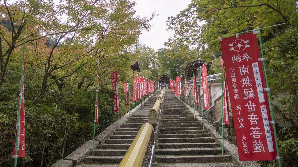 Qué ver en Miyajima: tempo Daisho-in