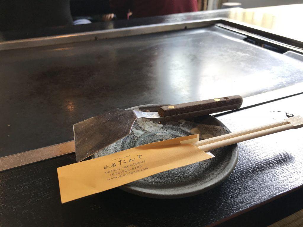 Dónde comer en Kioto: Gion Tanto