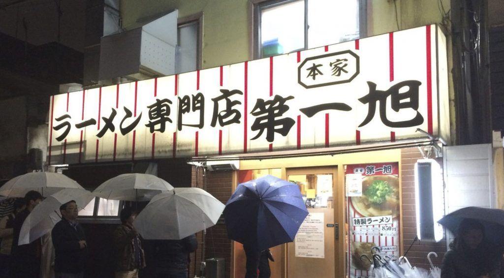 Dónde comer en Kioto: Honke Daiichi Asahi