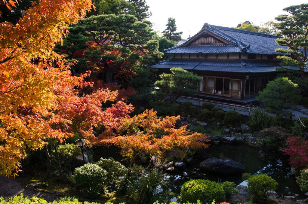 Jardines Yoshikien