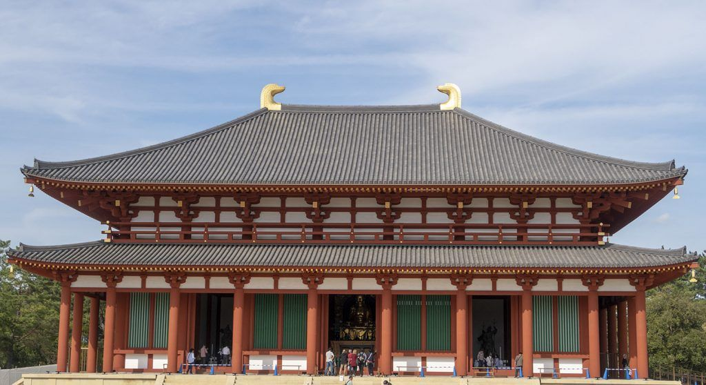 Qué ver en Nara: Kofuku-ji
