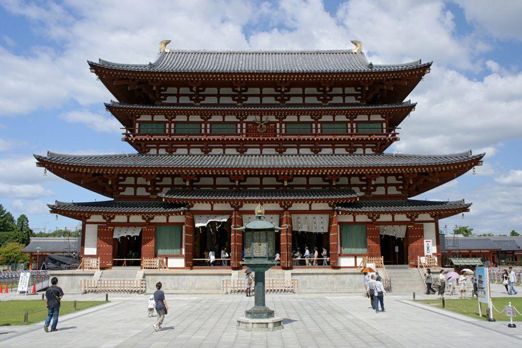 Qué ver en Nara: Yakushi-ji