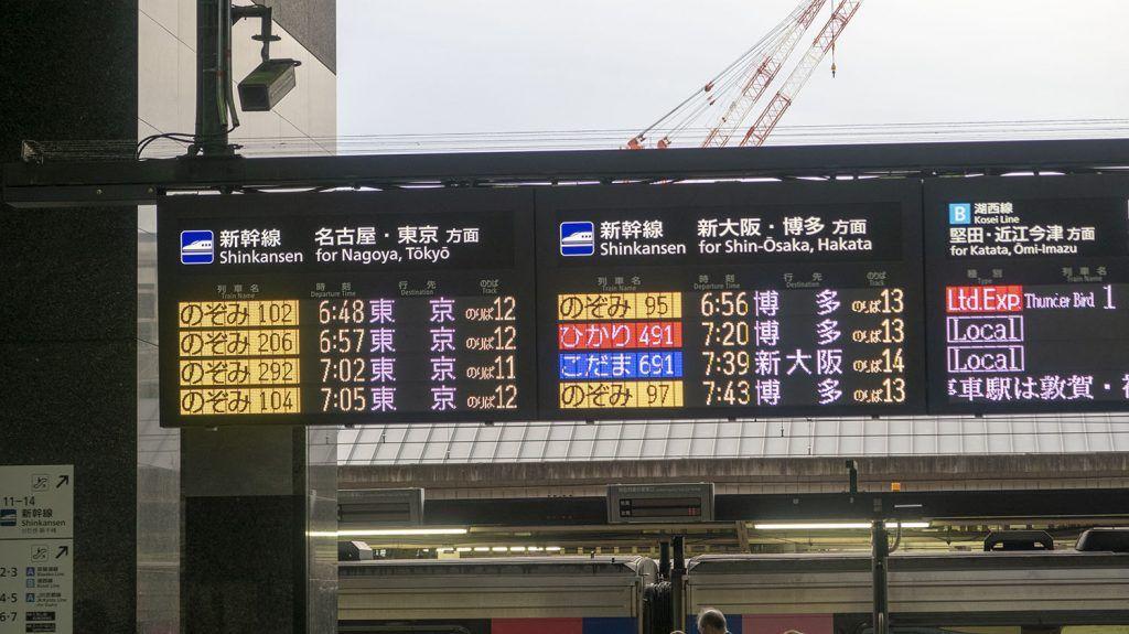 Cómo moverse por Kioto - Transporte en Japón