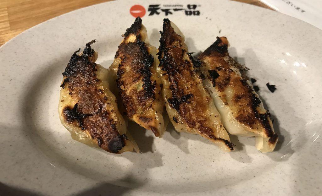 Dónde comer en Nara: gyozas en Tekaippin