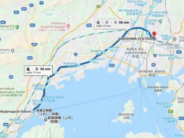 Cómo ir de Miyajima a Hiroshima [OPCIONES + PRECIOS + DURACIÓN]