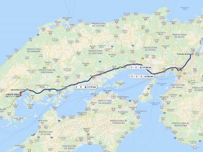 Cómo ir de Kioto a Miyajima [OPCIONES + PRECIOS + DURACIÓN]