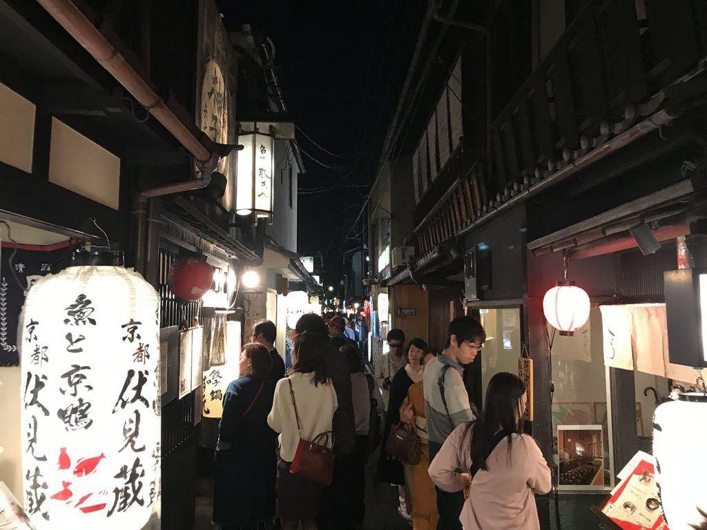 Dónde comer en Kioto: Pontocho