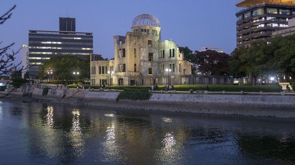Qué ver y hacer en Hiroshima: Dome