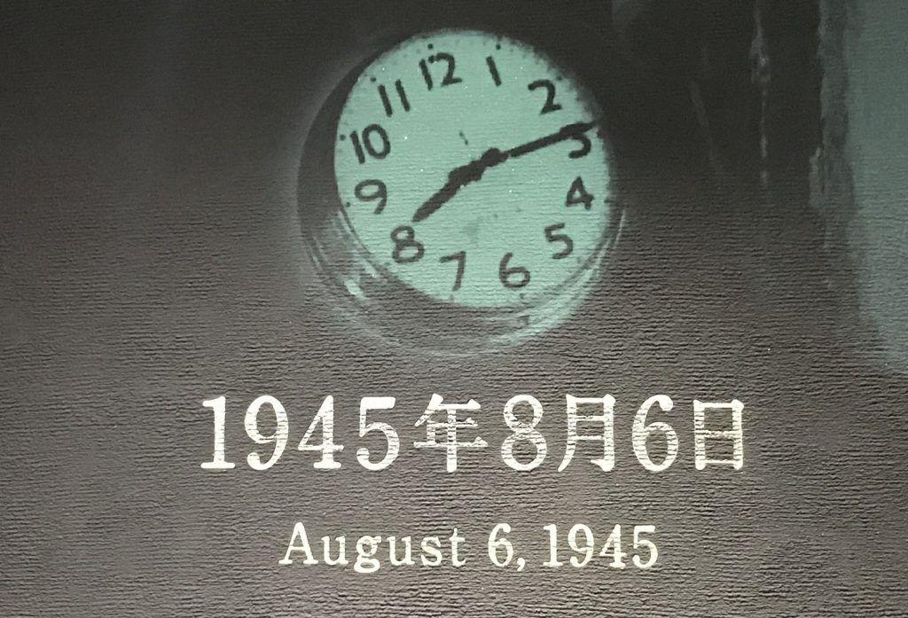 Qué ver y hacer en Hiroshima: Reloj marcando la hora exacta a la que cayó la bomba atómica
