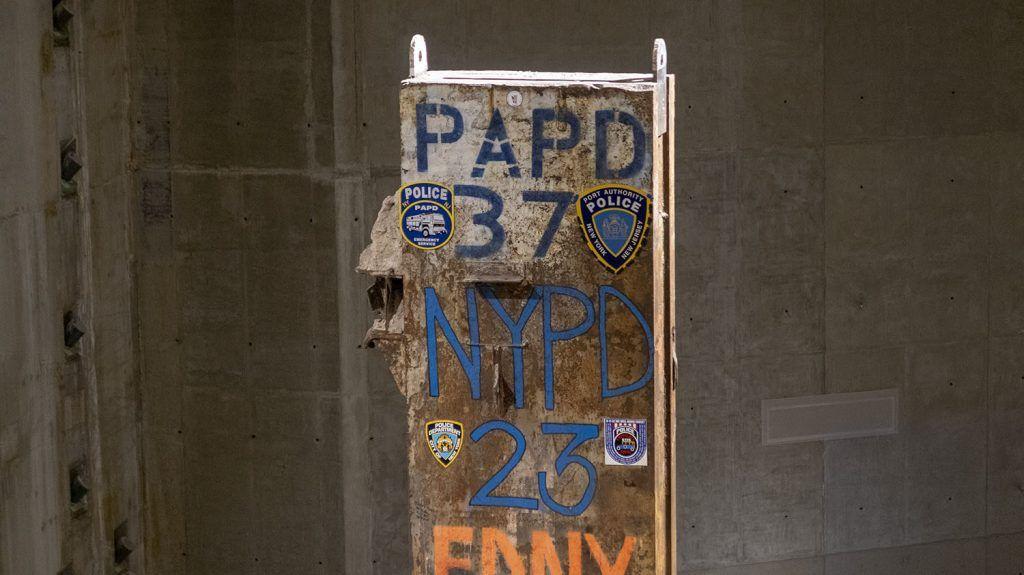 Qué ver en Wall Street: Museo 11-S