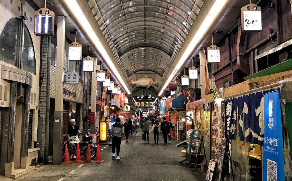 Qué ver en Osaka: Kuromon Market