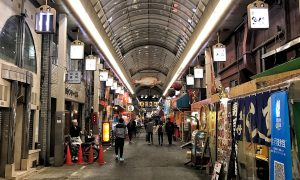 Transporte en Osaka: ¿Cómo moverse por Osaka?
