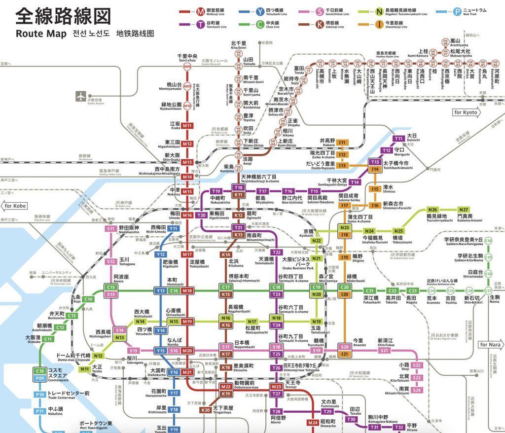 Mapa de transportes de Osaka