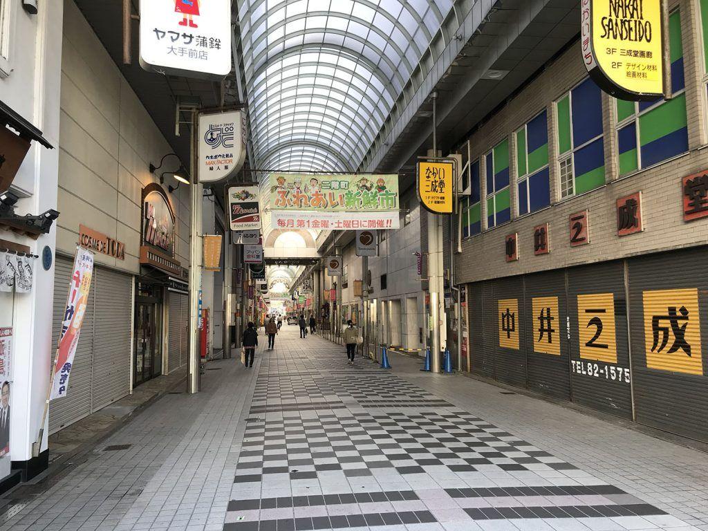 Qué ver en Himeji: Otemae Street