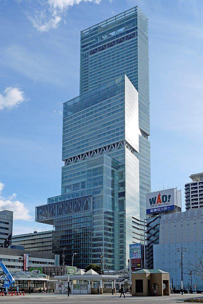 Qué ver en Osaka: Abeno Harukas
