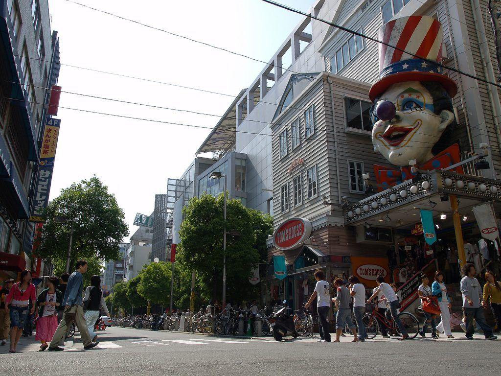 Qué ver en Osaka: Amerika-mura
