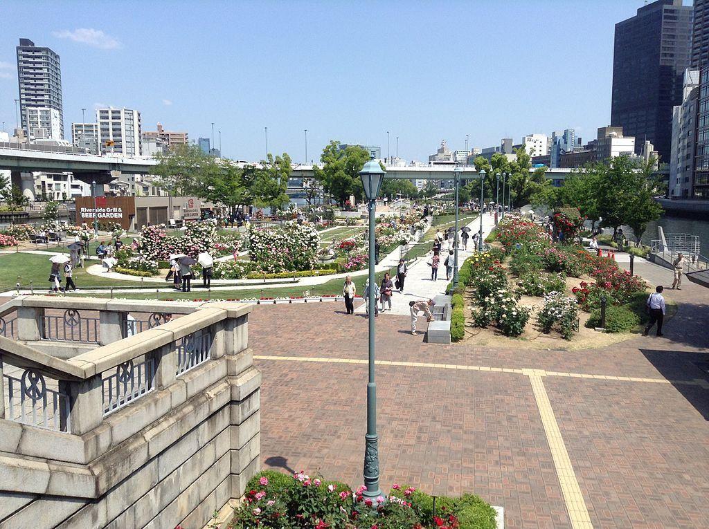 Qué ver en Osaka: Nakanoshima Park