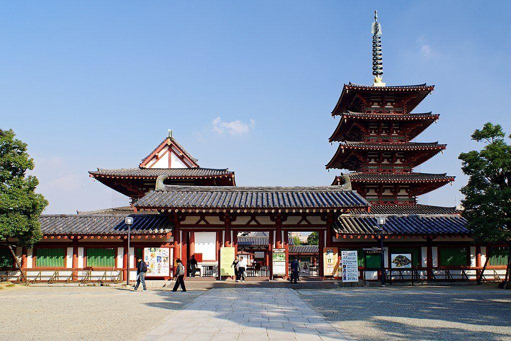 Qué ver en Osaka: Templo Shitennoji