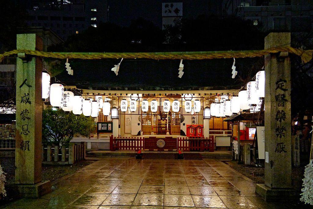 Qué ver en Osaka: Tsuyu Tenjinsha