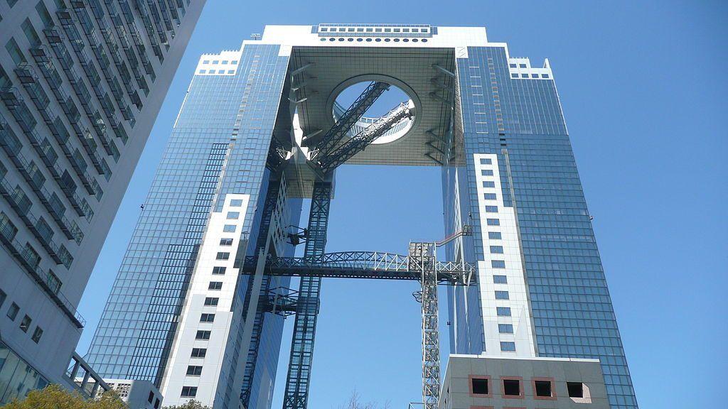 Qué ver en Osaka: Umeda Sky Building