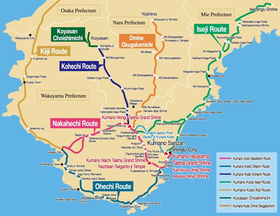 Rutas de la Kumano-Kodo