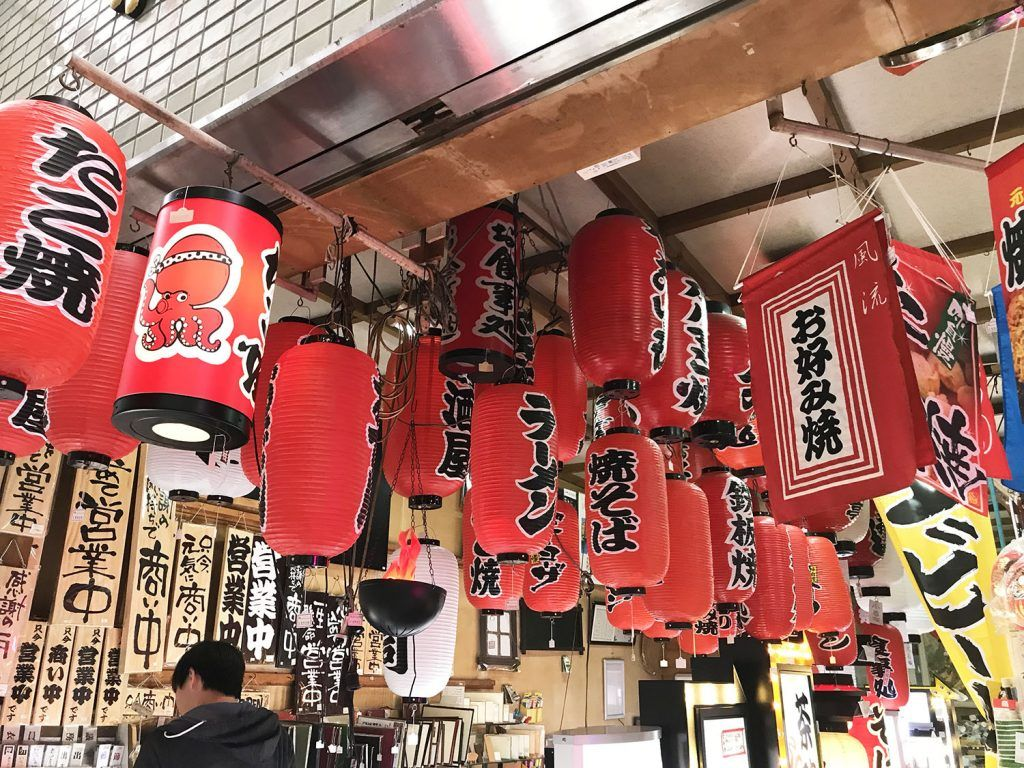 Dónde comer en Osaka: Sennichimae Doguyasuji Shotengai - Dónde dormir en Osaka