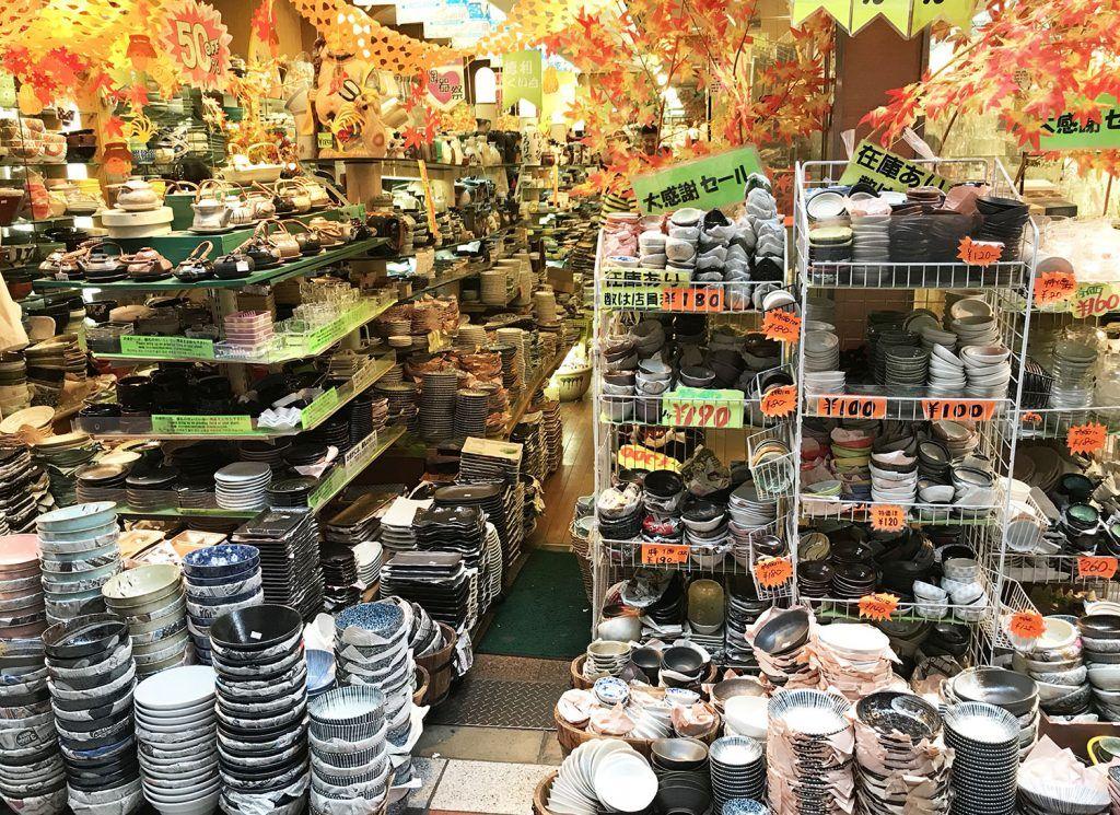 Qué ver en Osaka: Sennichimae Doguyasuji Shotengai