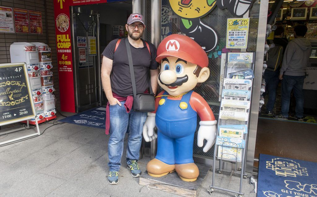Qué ver en Osaka: Dem Dem Town