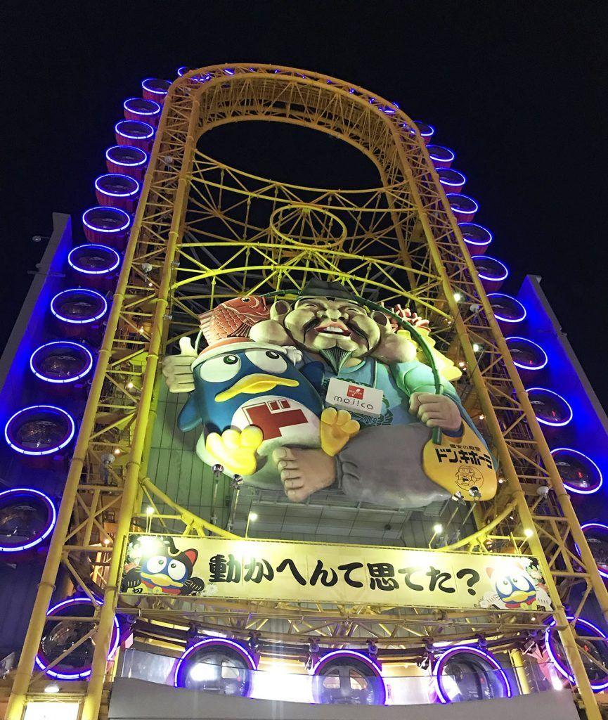 Qué ver en Osaka: Dotombori