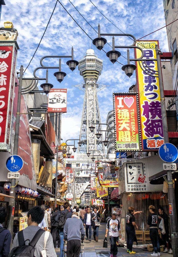 Qué ver en Osaka: torre Tsūtenkaku