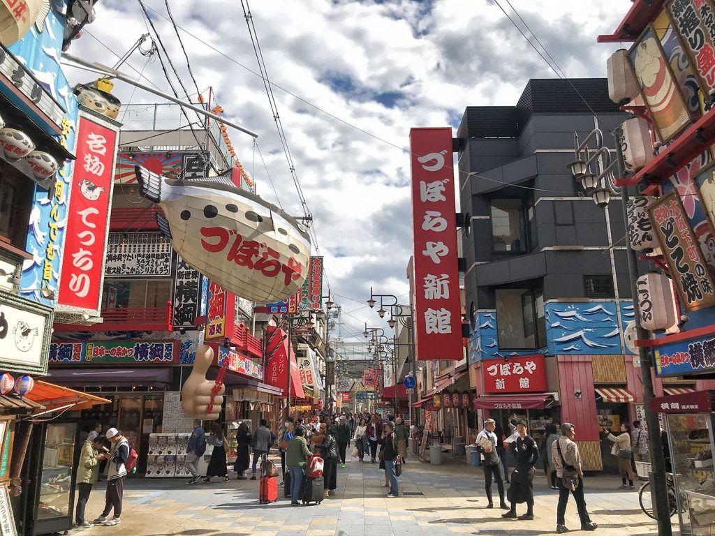 Dónde comer en Osaka: Barrio de Shinsekai