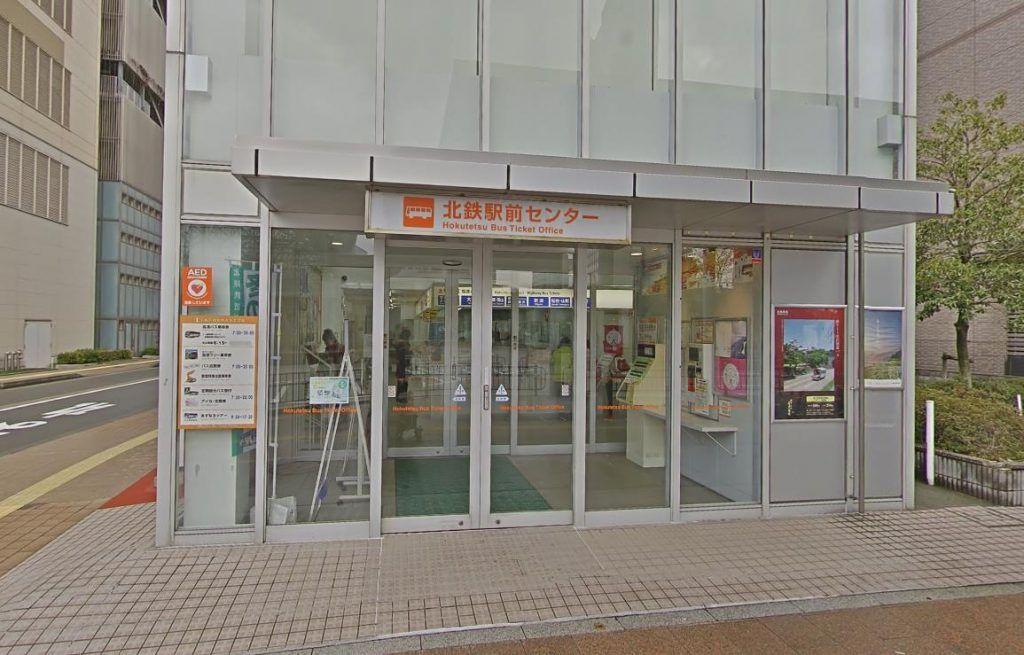 Cómo llegar de Kanazawa a Shirakawago: Taquillas