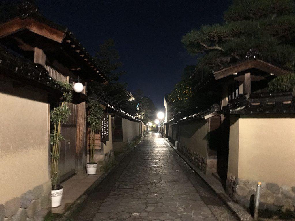 Qué ver en Kanazawa: Barrio de Nagamachi