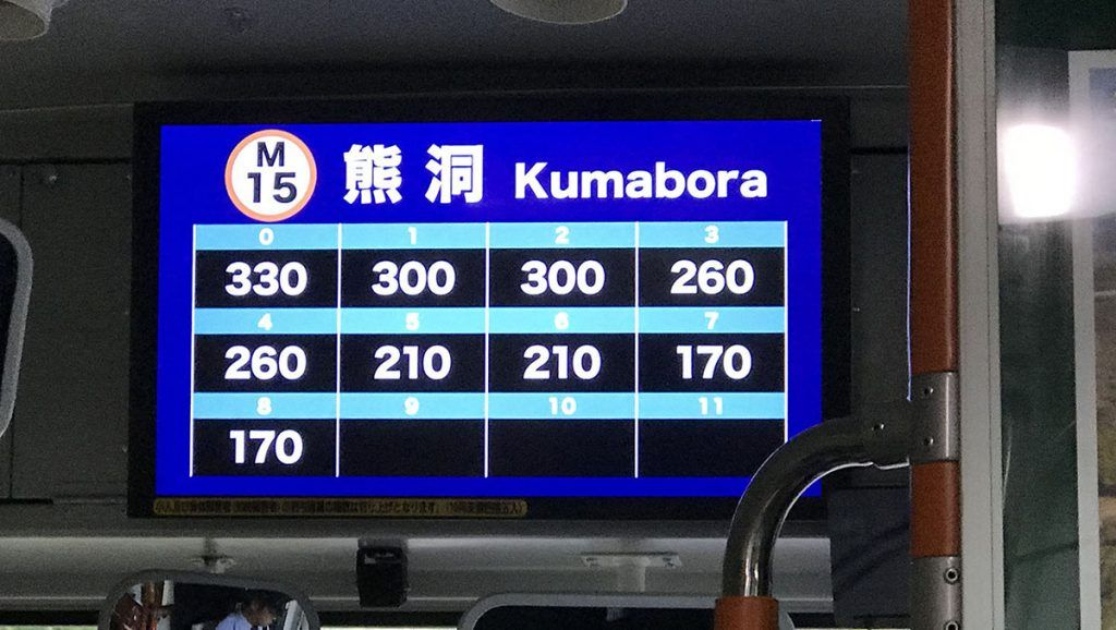 Transporte en Japón: precio del trayecto en autobús