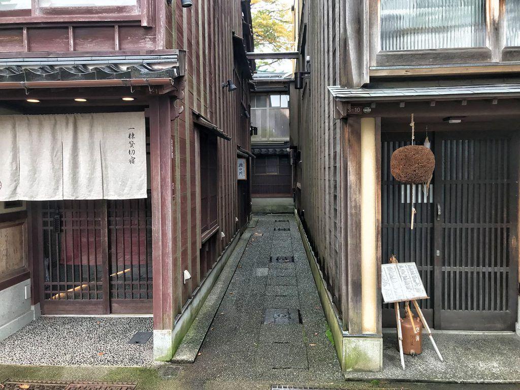 Qué ver en Kanazawa: Barrio de Geishas Kazuemachi