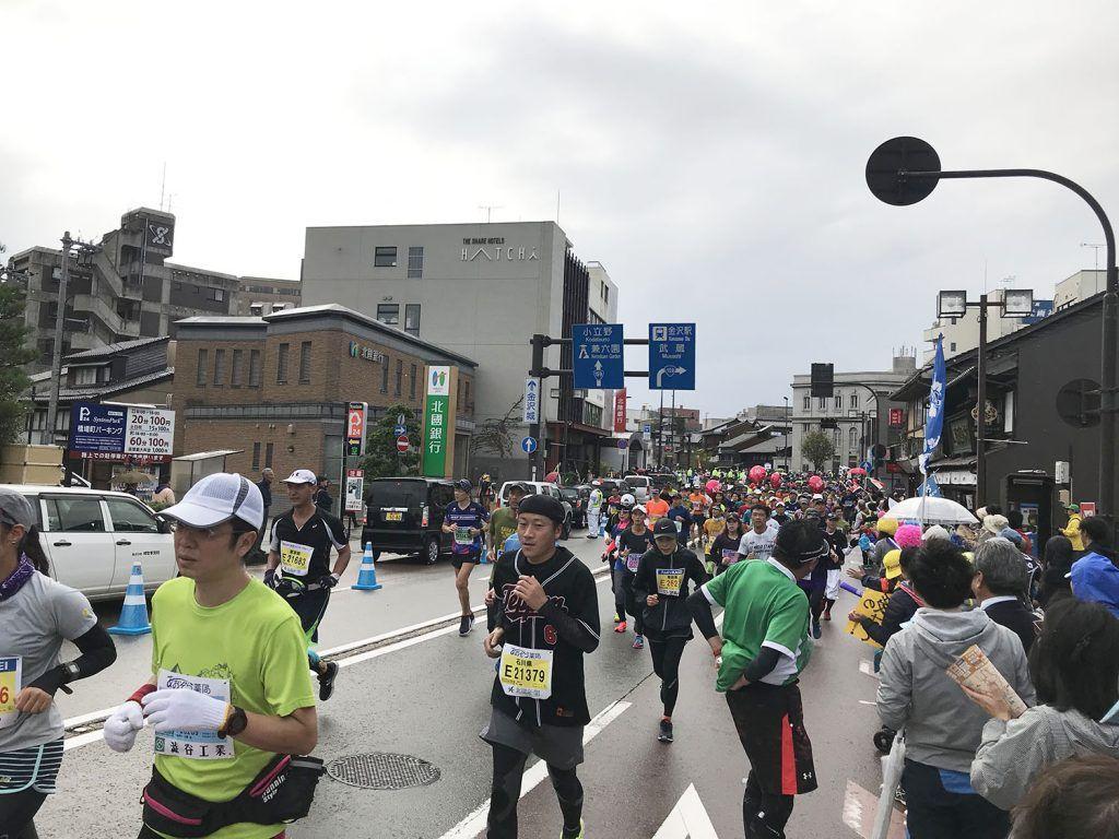Maratón de Kanazawa