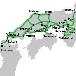 Transporte en Japón: Sanyo San'in Area Pass