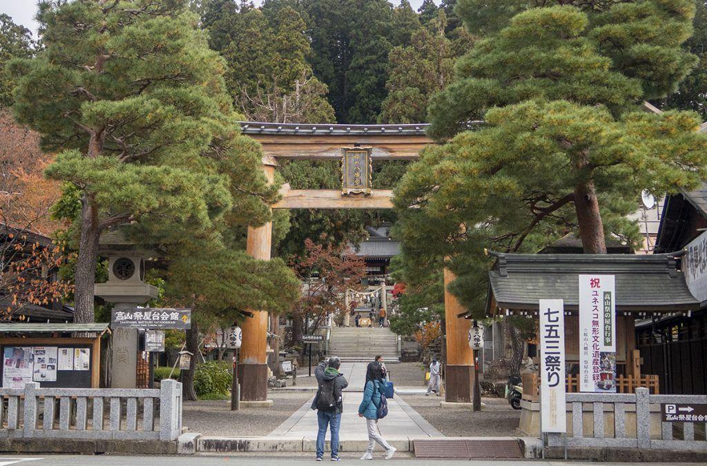 Qué ver en Takayama: Sakurayama Hachimangū