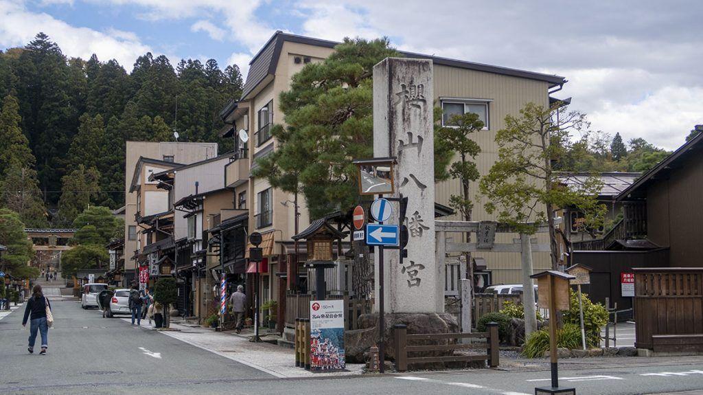 Qué ver en Takayama: Camino al Sakurayama Hachimangū