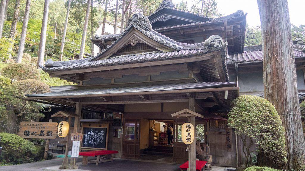 La entrada al Yunoshimakan