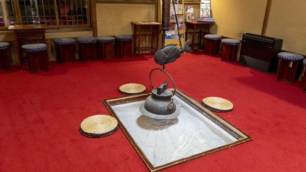 Instalaciones del Yunoshimakan
